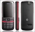 Смартфон от BenQ за $128