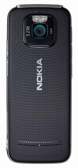 Nokia, 5630, XpressMusic