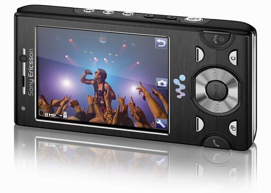 Sony Ericsson, Walkman, W995
