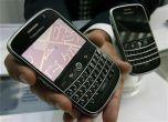 У BlackBerry Bold проблемы с аккумулятором
