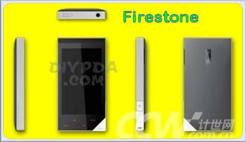 HTC Firestone