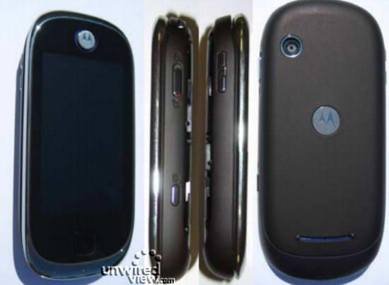 Motorola, Evoke QA4
