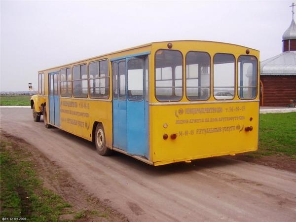 Чудо автобус!