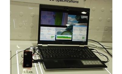 LG представила первый модем для связи поколения 4G