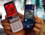 Samsung SCH-W760 - первый телефон с ИК-камерой