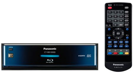 Panasonic, CY-BB1000D, HX-3000D