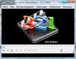 MPC HomeCinema 1.3.1274 - ����������� ����������
