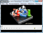 MPC HomeCinema 1.3.1274 - продвинутый медиаплеер
