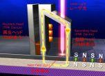 Плотность магнитной записи можно повысить подогревом