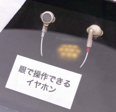 NTT Docomo, Наушники, Глаза