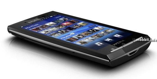 Sony Ericsson, XPERIA X10