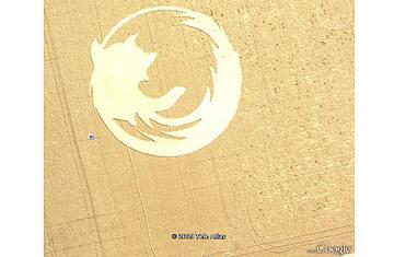 Google Earth, ������