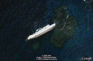 Google Earth, Снимки