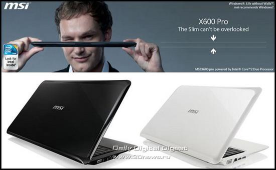 MSI, X-Slim, X600 Pro