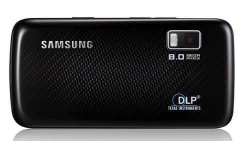 Samsung, I8520 Halo