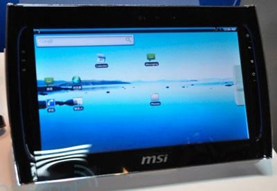 MSI, WindPad 100, WindPad 110
