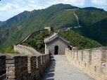 Секрет долговечности Великой Китайской стены