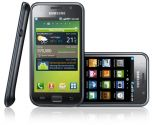 Бесплатные смартфоны Galaxy S