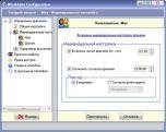 Winadmin 2.0.3 - ���������� ������� �� ��