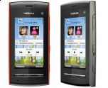 Nokia 5250 официально