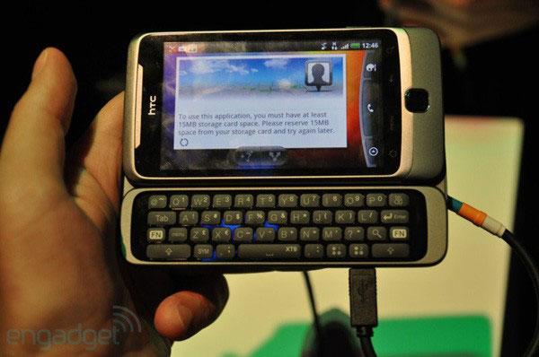 HTC, Desire Z