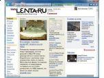 В свет вышла бета-версия Internet Explorer 9