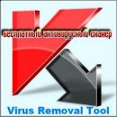 Kaspersky Virus Removal Tool 9.0.0.722 (01.10.2010)