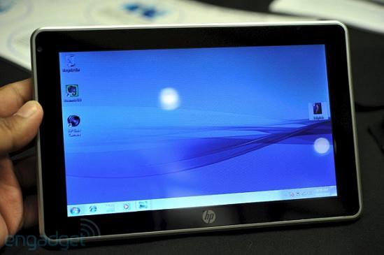 Hewlett-Packard, Slate 500