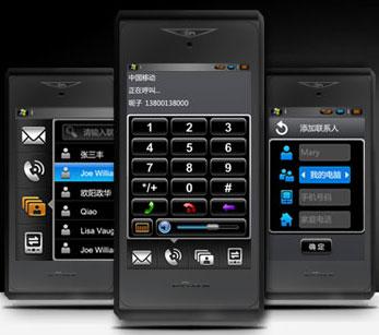 Xpphone, ITG