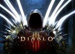 Diablo III в этом году