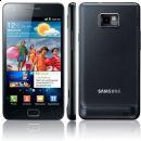 Официальная премьера Samsung Galaxy S II