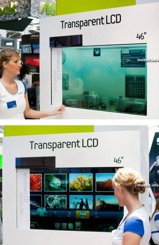Samsung, Дисплей, Прозрачный