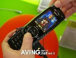 Samsung SPH-B3200 - DMB-������� � ���������� 3D