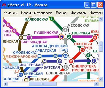 Томск — Википедия