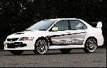 Электромобиль от Mitsubishi