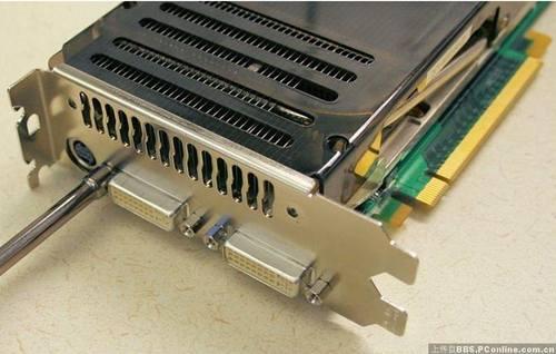 NVIDIA G80