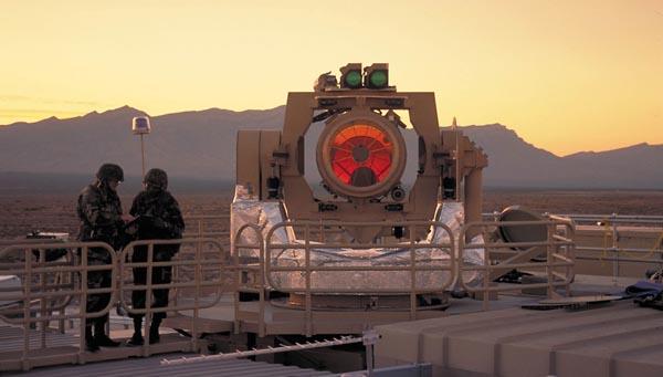 Высокоэнергетическая лазерная установка