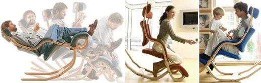 Гравитационное кресло - для работы и отдыха