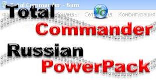 Total Commander 7.00 PowerPack