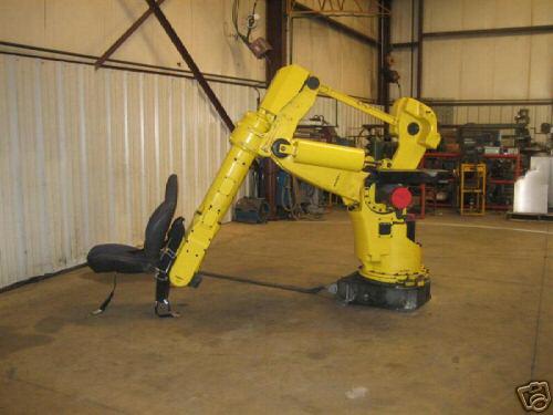 Робот-аттракцион для тех, у кого крепкие нервы