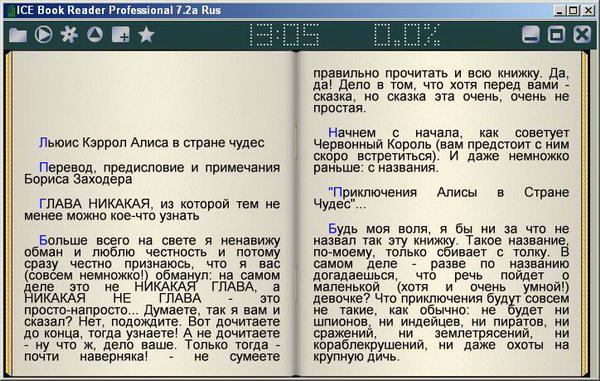 ICE Book Reader 8.8