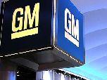 GM лишит работы «жестянщиков»