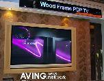 Плазменный Full HD ТВ от LG с деревянной окантовкой