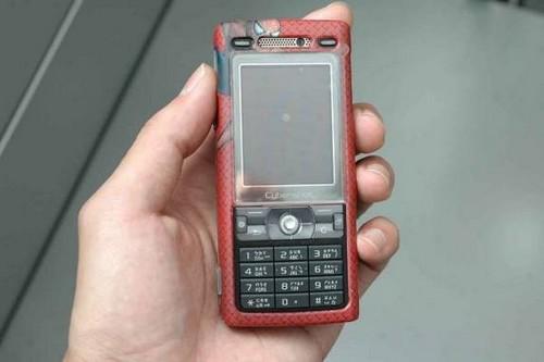 Sony Ericsson K800i Spiderman Edition
