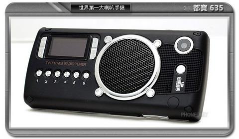 Super Radio Phone