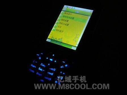 Смартфон Sony Ericsson M660