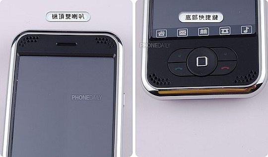 У iPhone'а новый клон!