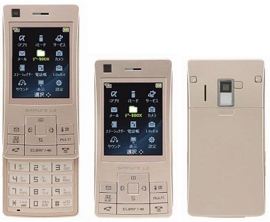 LG SIMPURE L2 – новый 3G слайдер