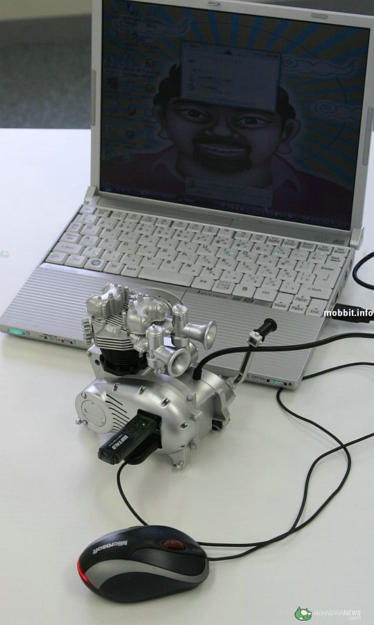 USB-хаб в виде двигателя