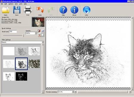 Coreldraw сделать рисунок черно белым